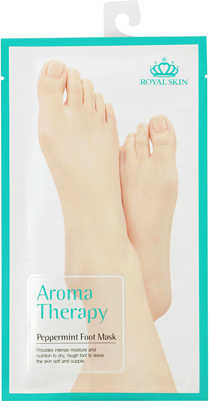 Royal Skin Увлажняющие носки для ног Aromatherapy lavender маска носки для ног