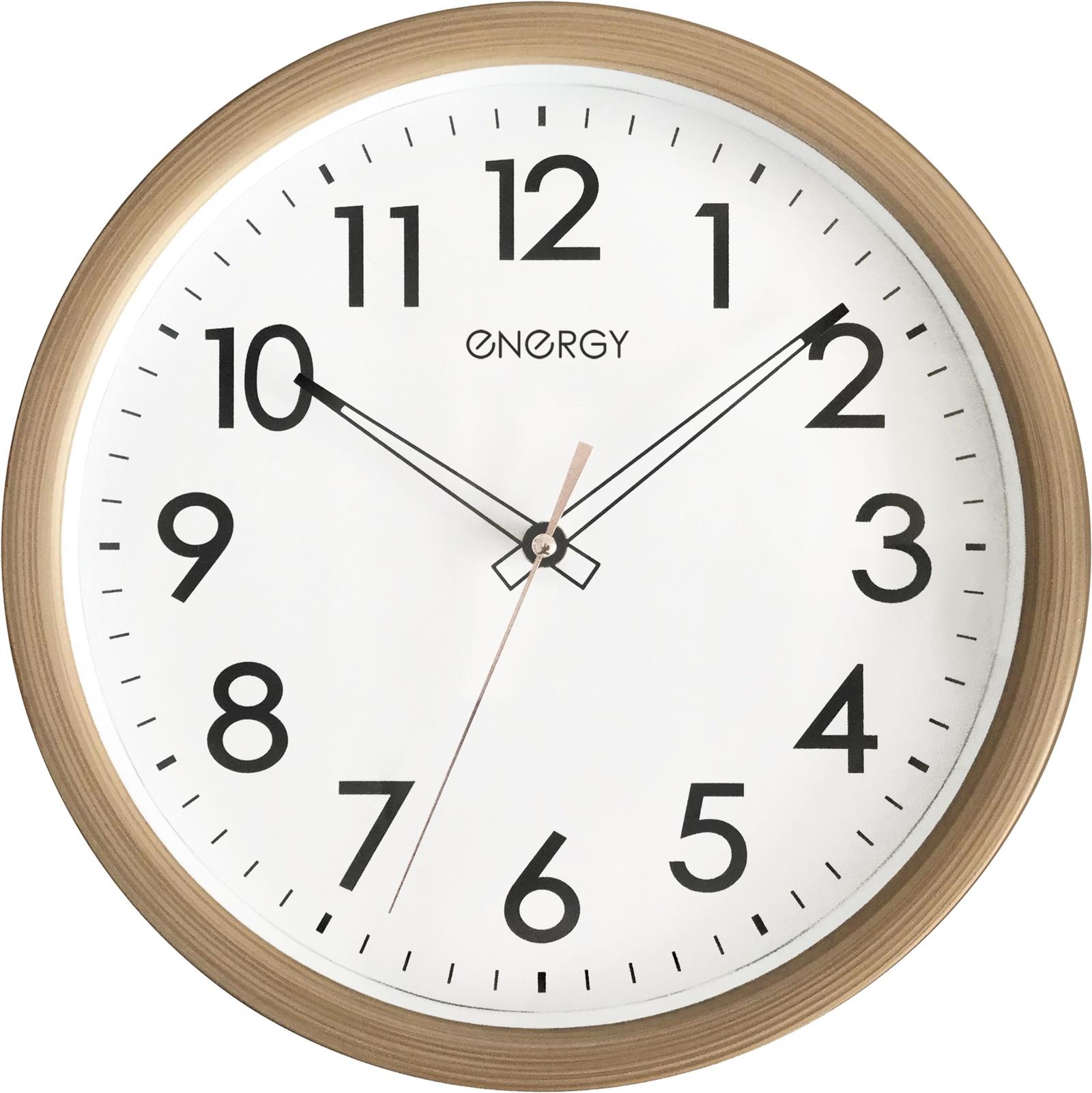 Настенные часы Energy под дерево цена 2017