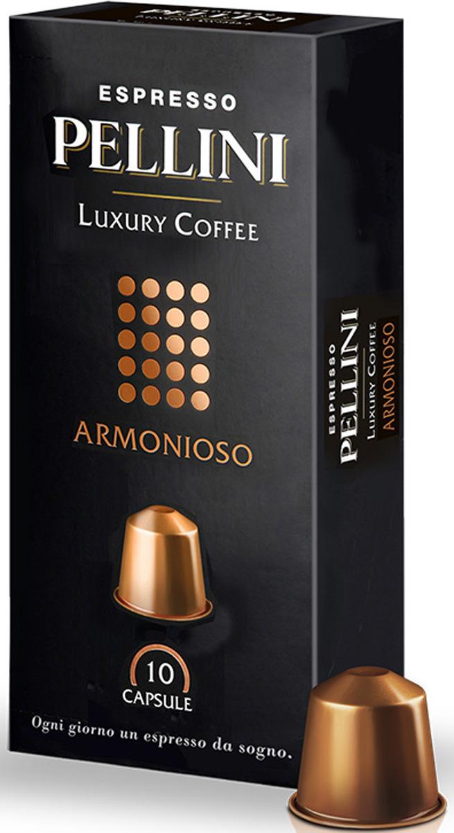 Кофе капсульный Pellini Nespresso Armonioso, 10 шт кофе капсульный pellini nespresso magnifico 10 шт