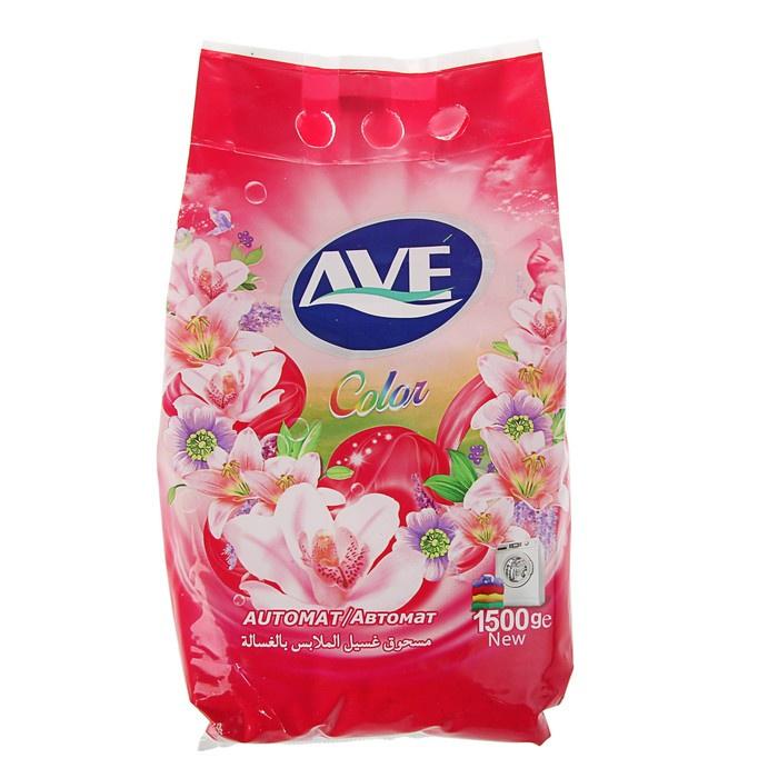 Фото - Cтиральный порошок Ave для цветных вещей, автомат, 1,5 кг cтиральный порошок ave для ручной стирки 450 г