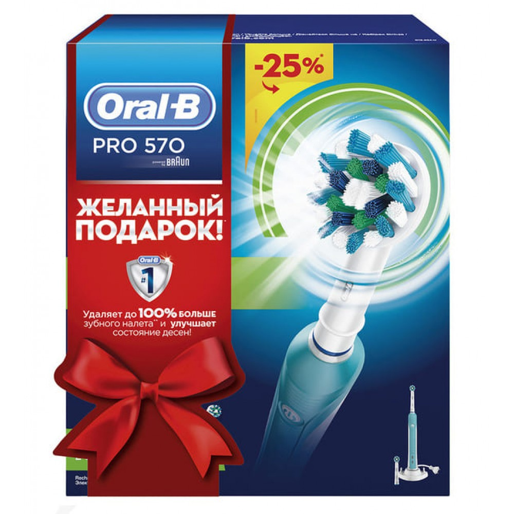 Электрическая зубная щетка Braun Oral-B PRO 570 CrossAction D16.524U, 81682468