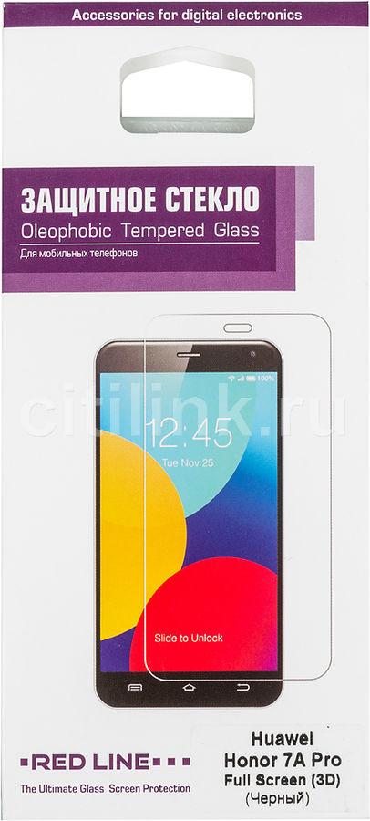 Защитное стекло для экрана Redline для Honor 7A Pro, черный защитное стекло для экрана redline для huawei nova 3i 1 шт черный [ут000017128]