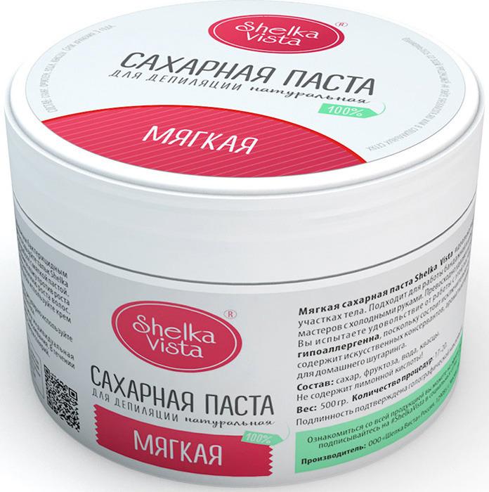 Shelka Vista Сахарная паста 500 гр мягкая паста