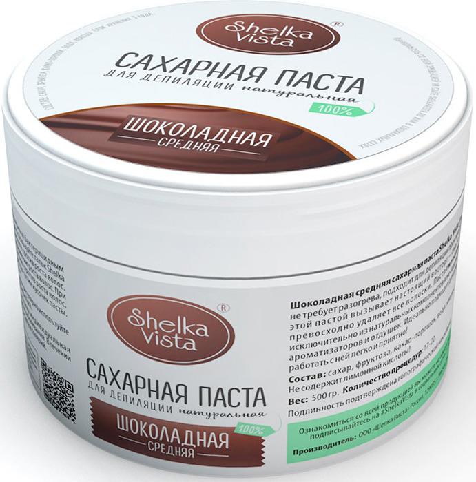 Shelka Vista Сахарная паста 500 гр шоколадная средняя