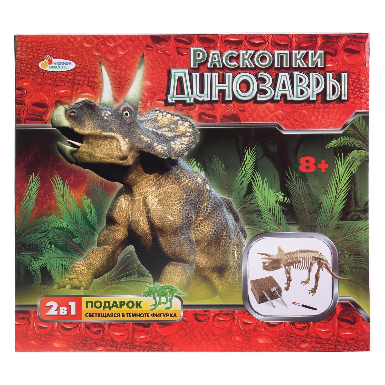 """Игровой набор Играем вместе """"Раскопки. Динозавры 2в1"""", 258147"""