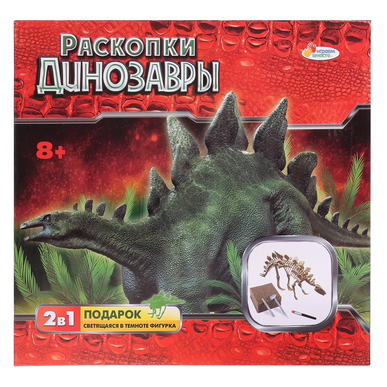"""Игровой набор Играем вместе """"Раскопки. Динозавры 2в1"""", 258148"""