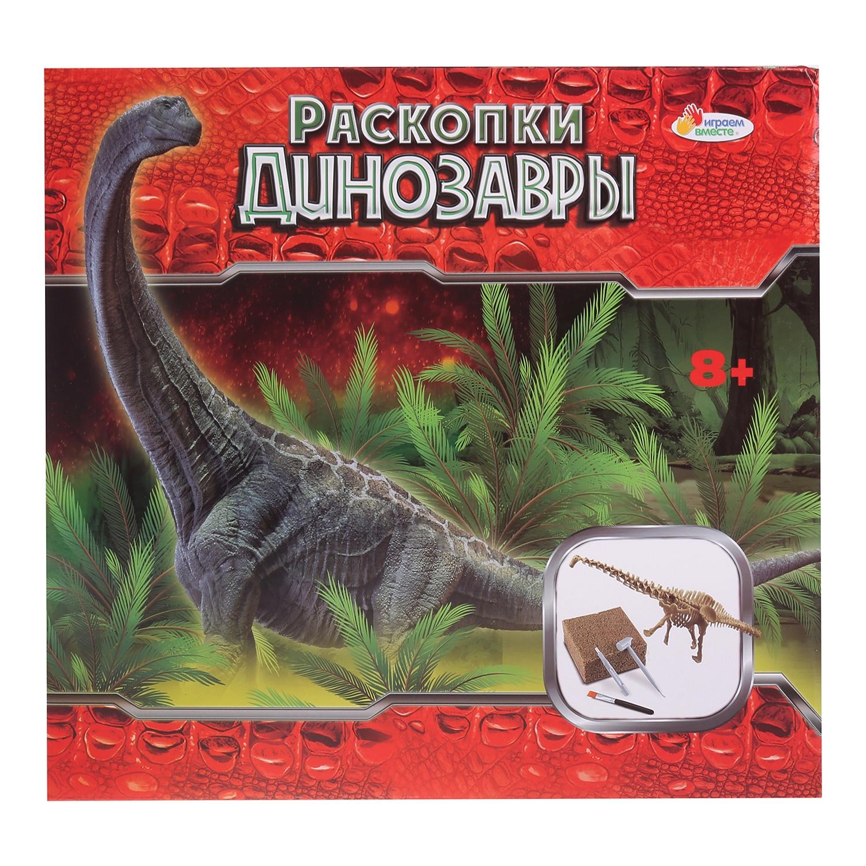 """Игровой набор Играем вместе """"Раскопки. Динозавры"""", 258150"""