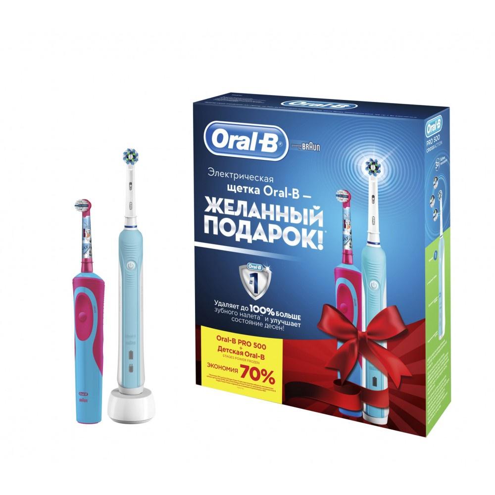 Набор электрических зубных щеток Oral-B Family Pack (Professional Care 500 + Frozen Kids) Oral-B