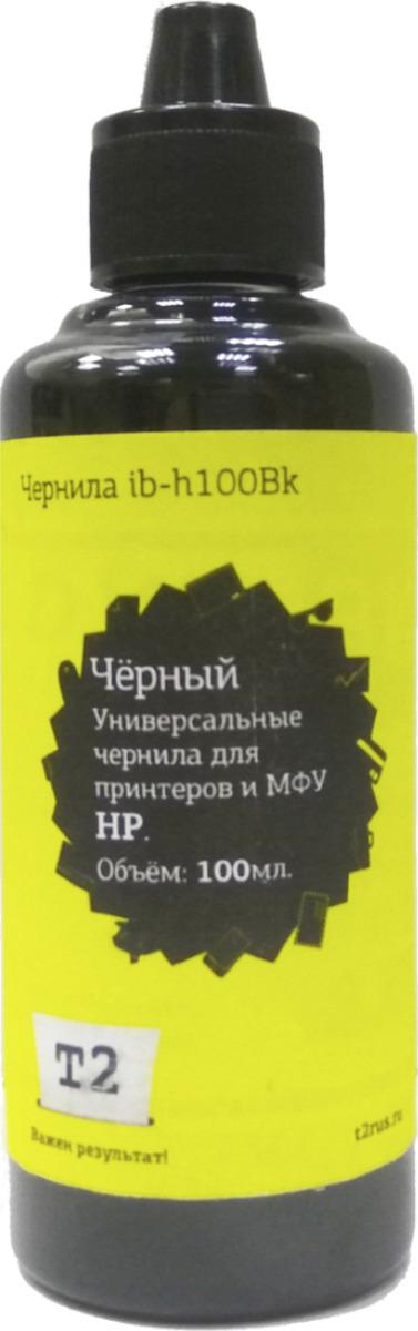 Чернила T2 IB-H100BK для принтеров HP и Lexmark, черный, 100 мл