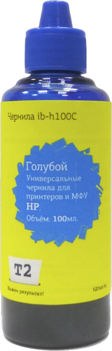 Чернила T2 IB-H100C для принтеров HP и Lexmark, голубой, 100 мл