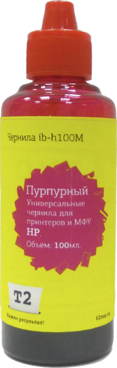 Чернила T2 IB-H100M для принтеров HP и Lexmark, пурпурный, 100 мл