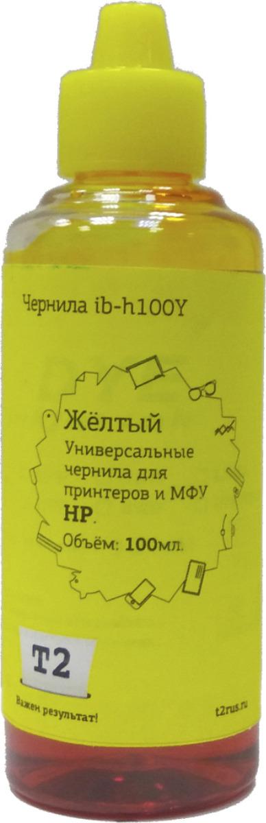 Чернила T2 IB-H100Y для принтеров HP и Lexmark, желтый, 100 мл