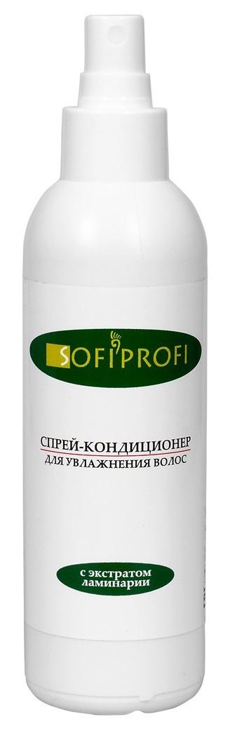Лосьон-спрей для увлажнения волос Sofiprofi, 200 мл