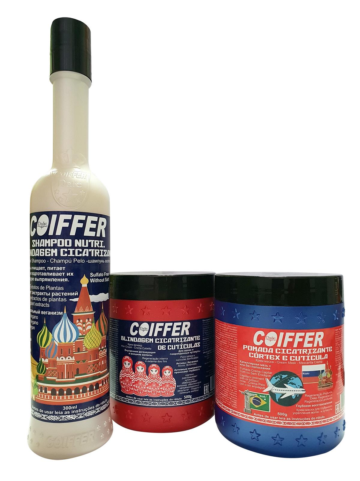Набор для волос Coiffer RUSSIA (шампунь, крем-флюид, крем-маска), 2х500 г+300 мл крем для волос сoncept 1512 34115