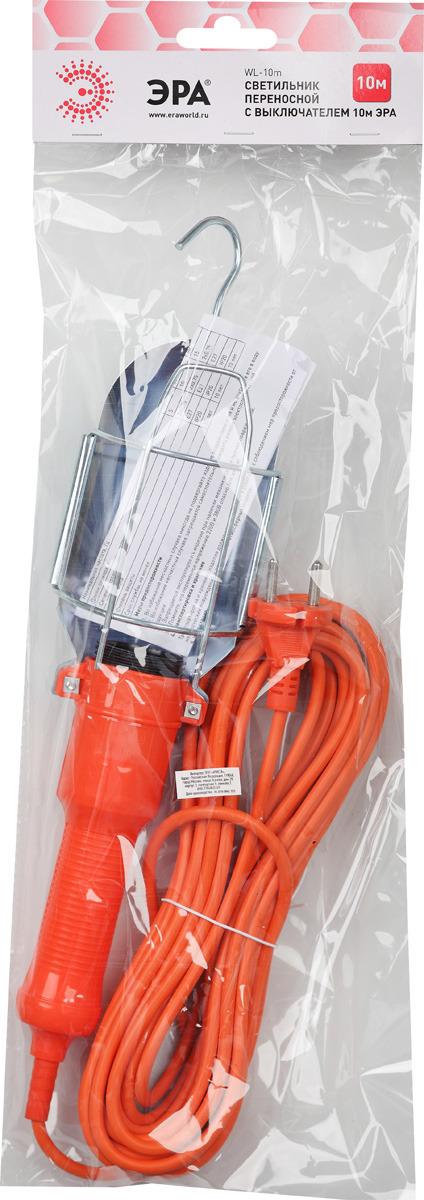 Светильник переносной ЭРА с выключателем, WL-10m, 10 м rexant переносной светильник 10м 1189