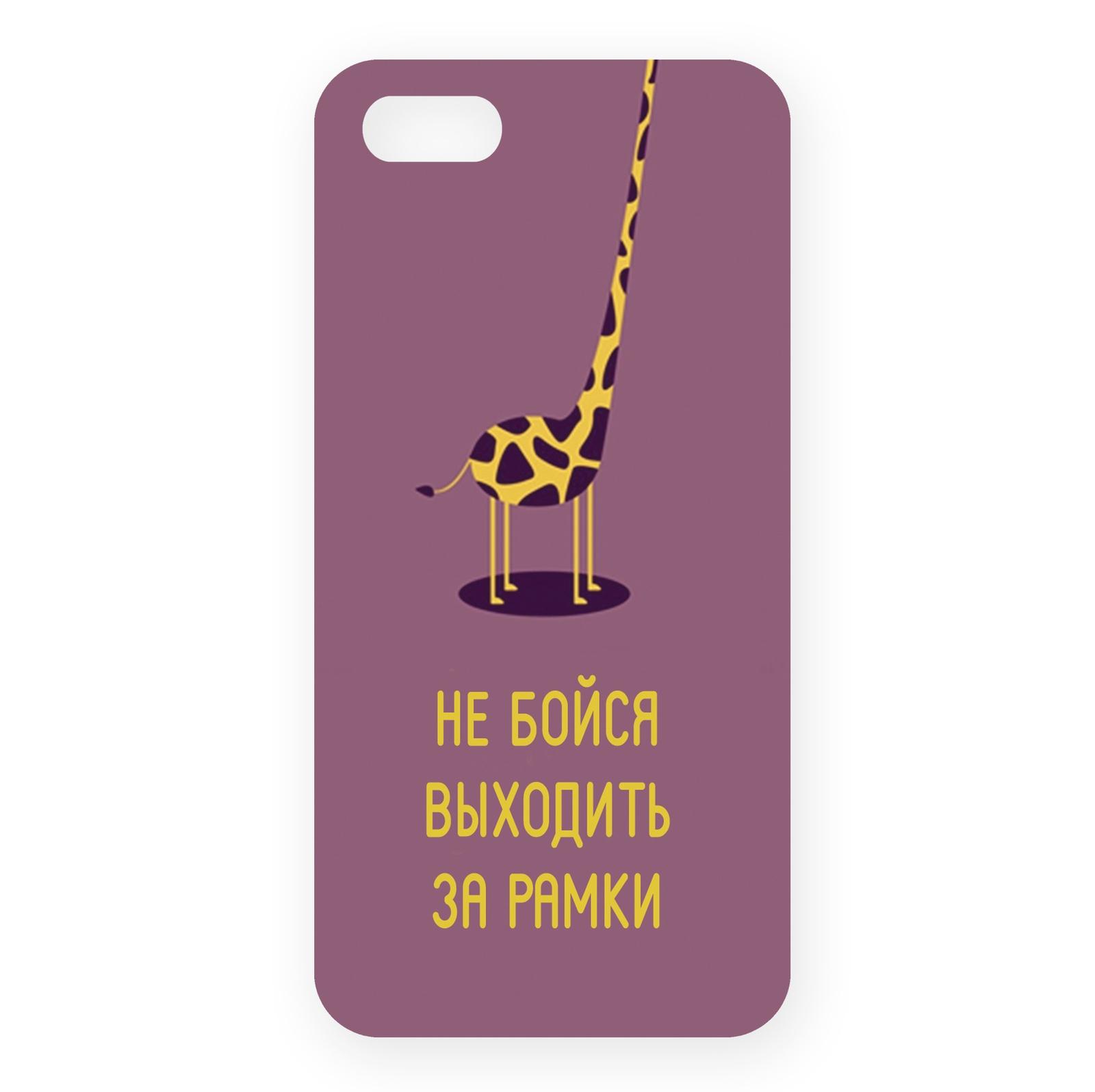 цена Чехол для сотового телефона Mitya Veselkov IP5.MITYA, IP5.MITYA-225, фиолетовый онлайн в 2017 году
