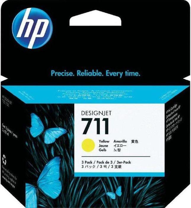 Комплект картриджей HP 711, желтый, для струйного принтера, оригинал