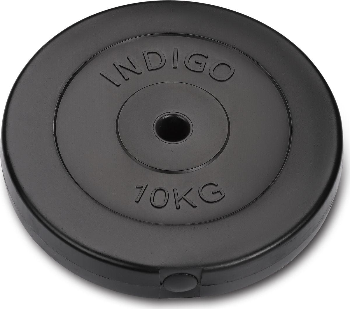 Диск Indigo IN039, 00027642, черный, 10 кг