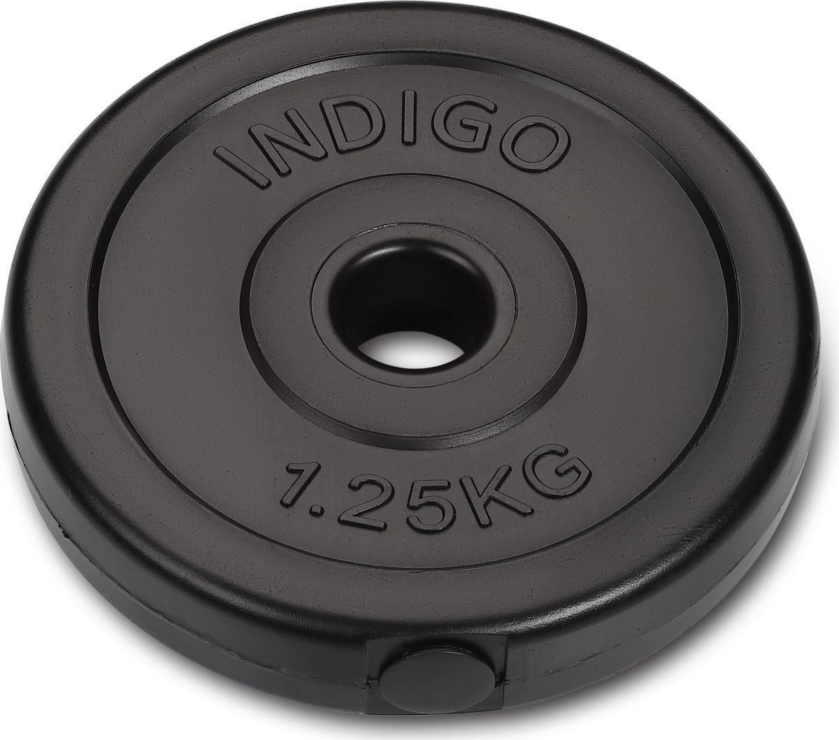 Диск Indigo IN039, 00027638, черный, 1,25 кг