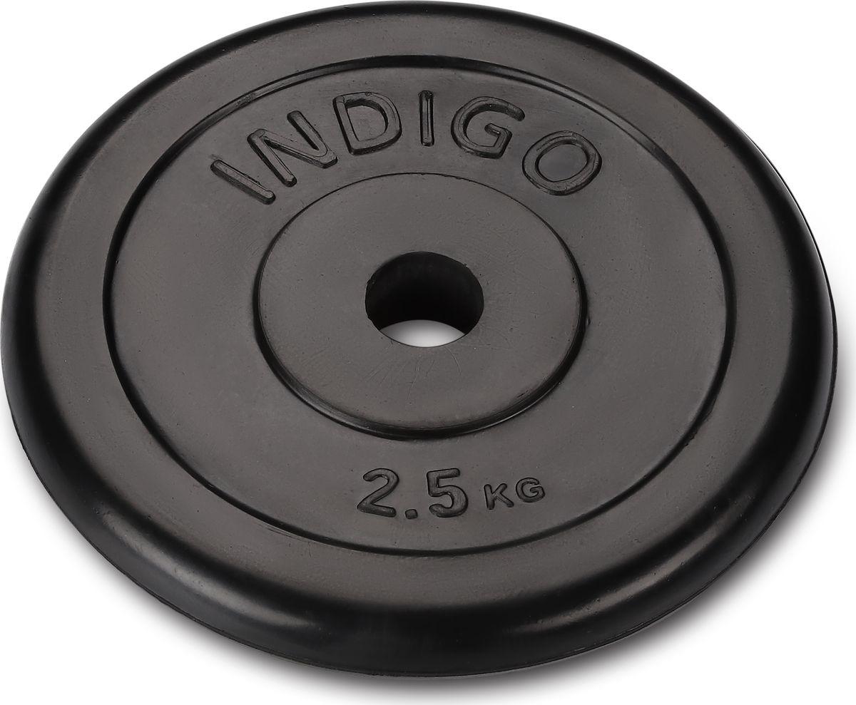 Диск Indigo IN040, 00027644, черный, 2,5 кг