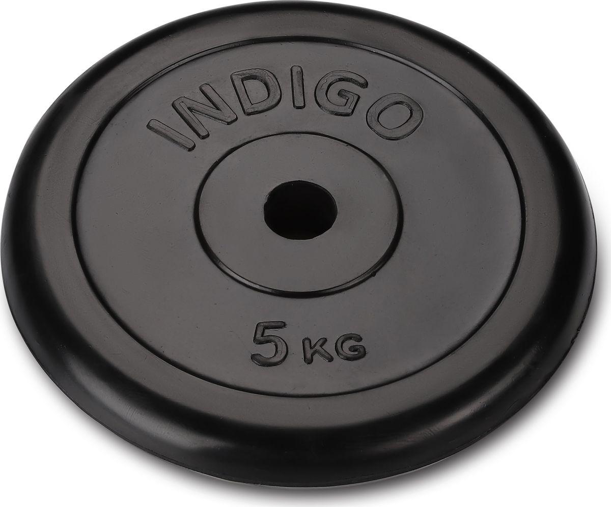 Диск Indigo IN040, 00027645, черный, 5 кг