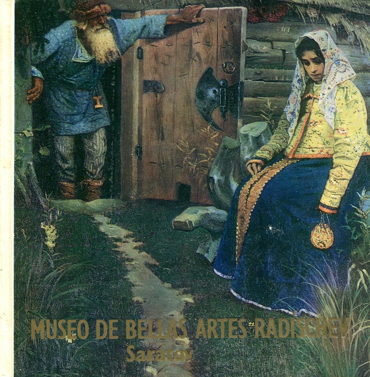Museo de Bellas Artes Radischev. Saratov коллектив авторов серия maestros de la pintura mundial комплект из 6 книг