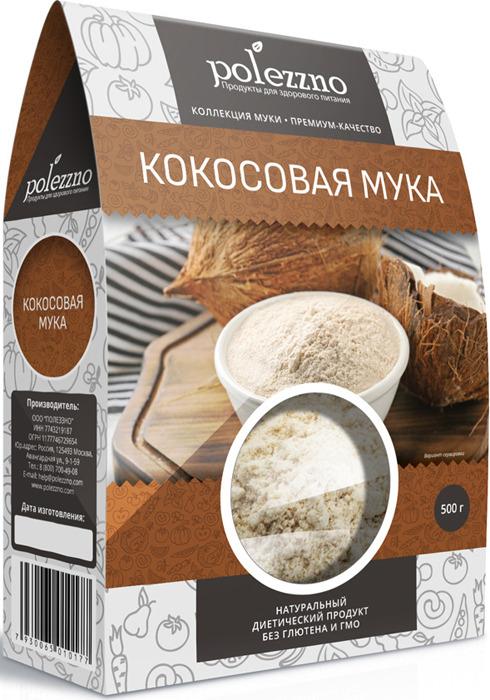Фото - Кокосовая мука Polezzno, 500 г житница здоровья мука кокосовая bio 250 г