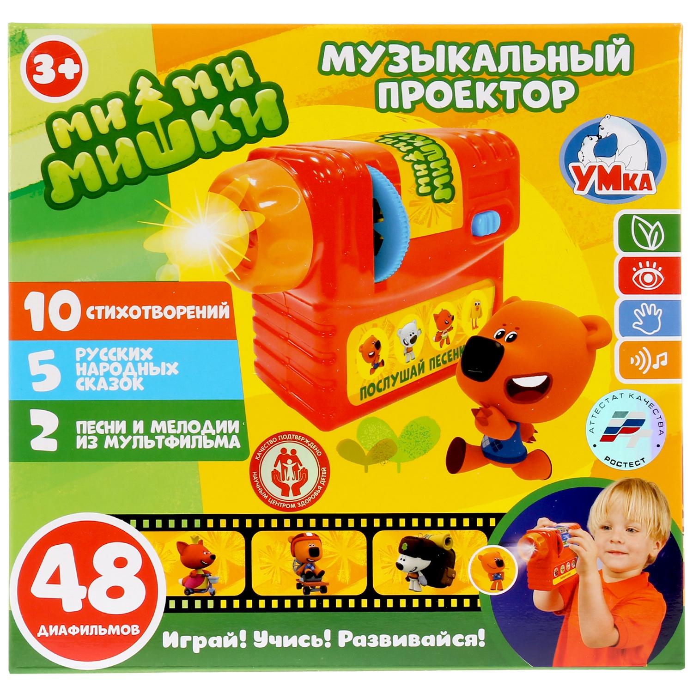 Развивающая игрушка Умка Мимимишки, 257090, на батарейках, световые и звуковые эффекты проектор развивающий умка любимые колыбельные песни и сказки 263046 желтый