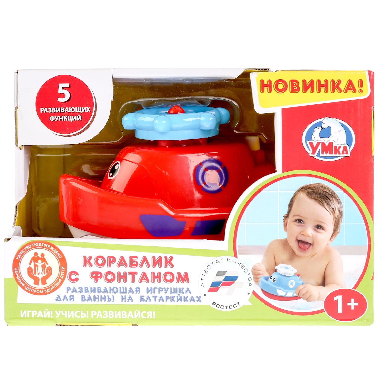 Игрушка для купанияУмка Кораблик с фонтаном 257779, на батарейках257779Игрушка для ванной с душем и движущимися элементами.