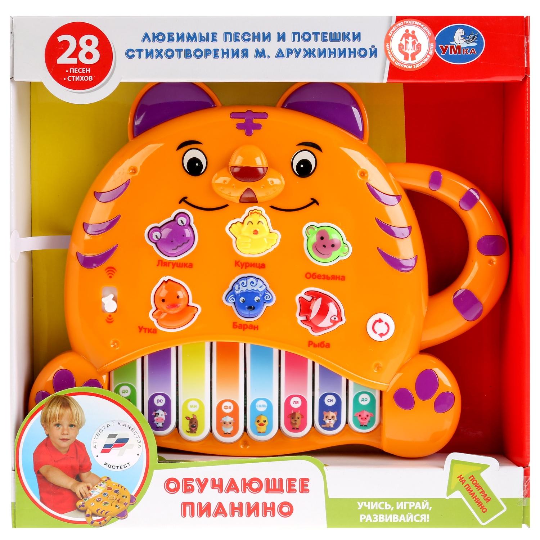 Обучающее пианино Умка, 257780 детский музыкальный инструмент умка обучающее пианино стихи м дружининой b1338657 r1
