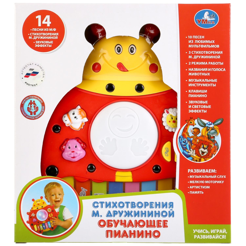 Обучающее пианино Умка, 258537 детский музыкальный инструмент умка обучающее пианино стихи м дружининой b1338657 r1