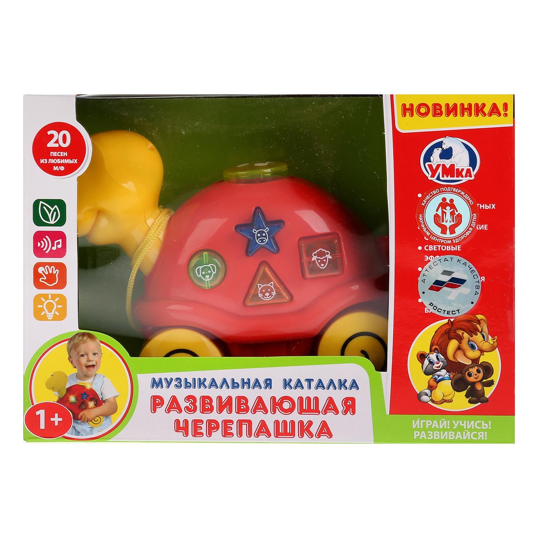 Развивающая игрушка Умка Черепашка, 259714 настольная игра умка развивающая игра на магнитах собери торт тм умка 248891