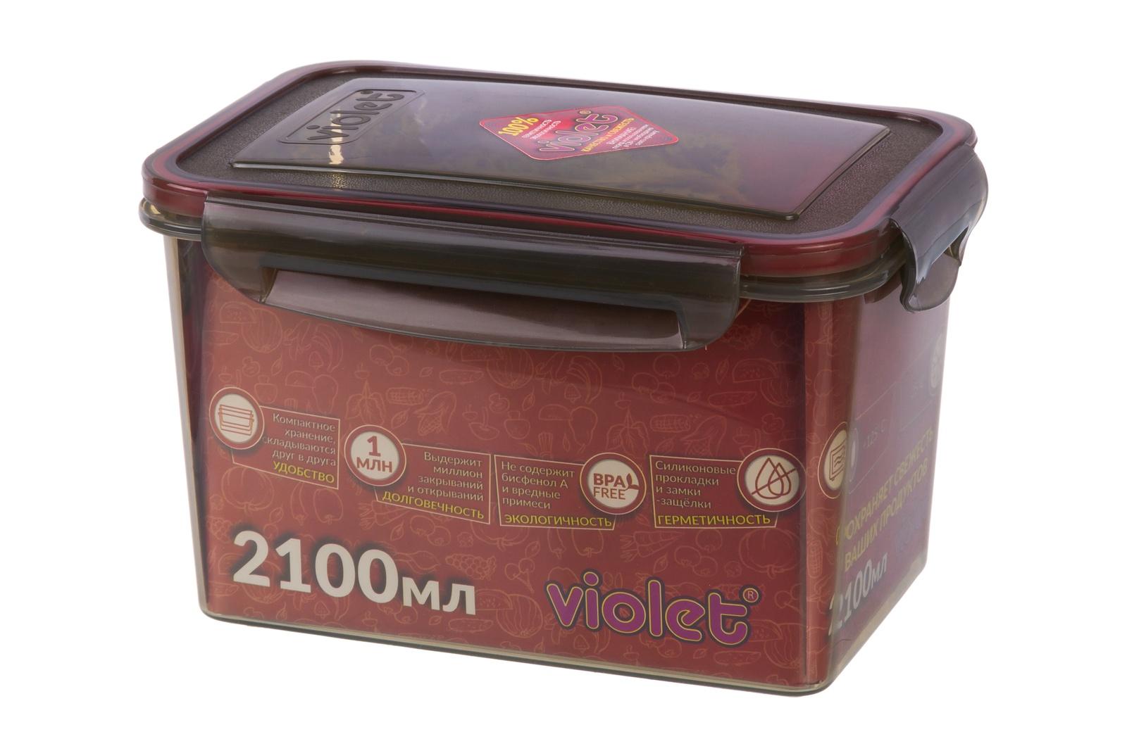 Контейнер пищевой Violet, 811281, 2,1 л811281Контейнер для продуктов прямоугольный объемом 2.2 л с крышкой с защелками - незаменимая вещь в хранении продуктов, так как продукты в контейнере дольше сохраняют свежесть и полезные качества. Контейнер можно использовать в качестве ланч бокса, так как защелки крепко закрывают крышку.