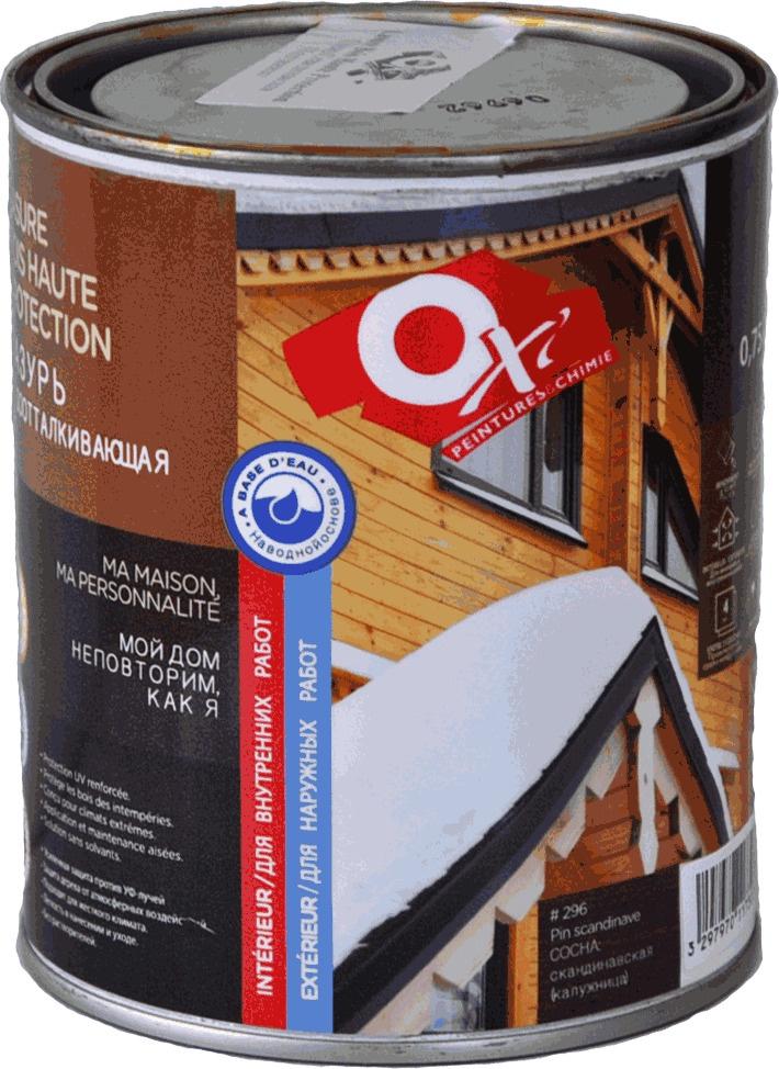 Защитная лазурь OXI водоотталкивающая 0,75л скандинавская сосна, OX1730RUOX1730RUЛазурь водоотталкивающая,защищает дерево от атмосферных воздействий. Подходит для новой и старой древесины. Для внутренних и наружных работ. Идеальна для окон, дверей, наличников, рам, жалюзи, панелей, балок. Расход 12кв.м/л. Цвет -скандинавская сосна