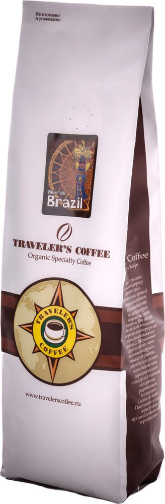 Кофе в зернах Travelers Coffee Бразилия, Арабика, 250 г4680029760381Кофе с фруктовым вкусом и небольшими оттенками какао, аромат сладких сухофруктов и дымность чернослива. Уважаемые клиенты! Обращаем ваше внимание на то, что упаковка может иметь несколько видов дизайна. Поставка осуществляется в зависимости от наличия на складе.