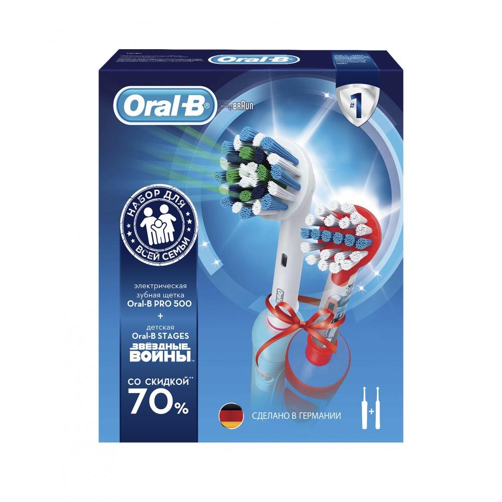 Набор электрических зубных щеток Oral-B Family Pack (Professional Care 500 + StarWars), 81681803, белый, красный