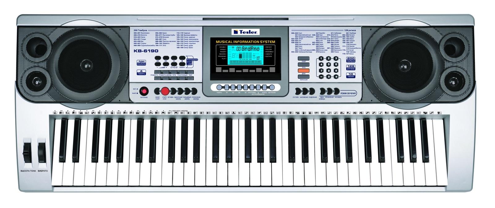 Синтезатор Tesler, KB-6190, серебристый