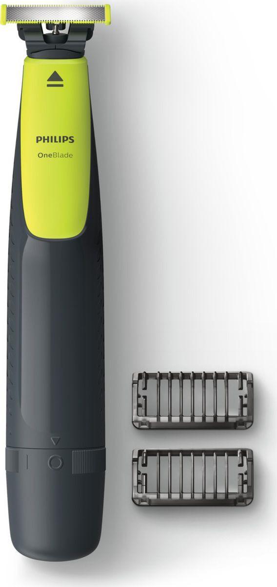 Триммер для бороды и усов Philips OneBlade QP2510/11 с 2 насадками-гребнями philips oneblade с 2 насадками гребнями qp2510