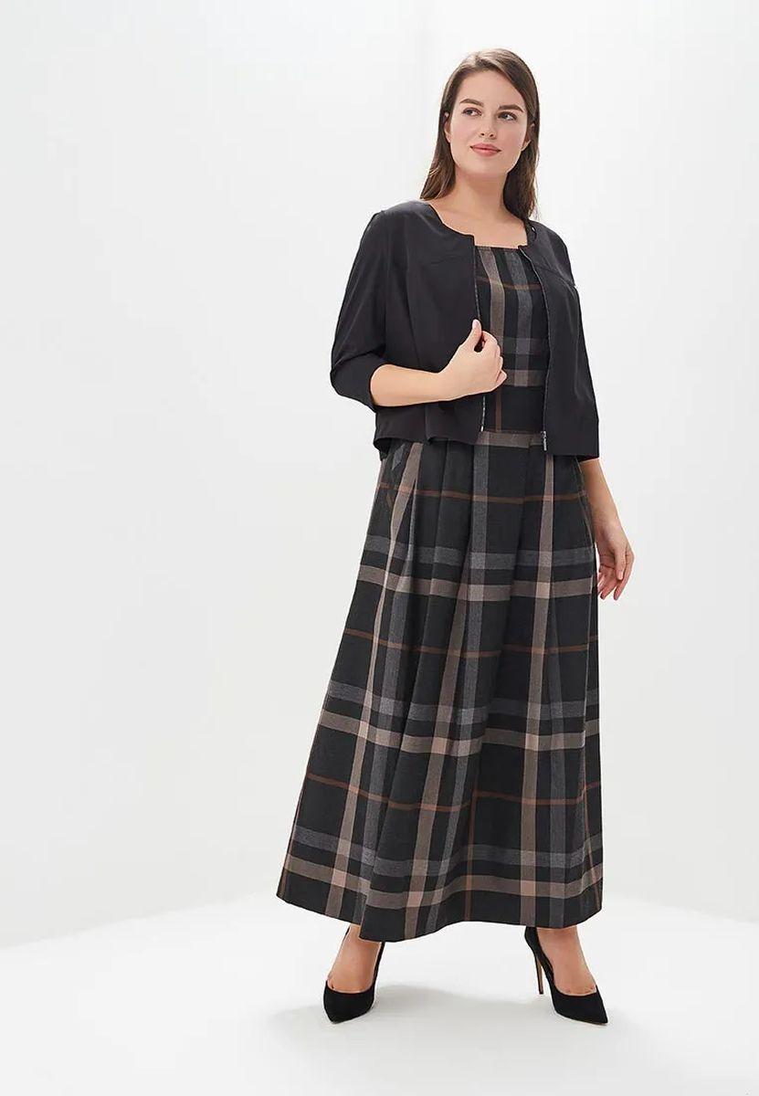 Комплект одежды Зар-стиль