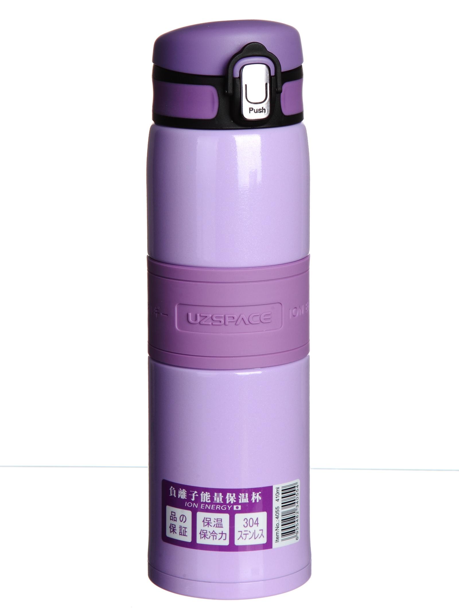 Термос Uzspace, 4055, фиолетовый, 410 мл