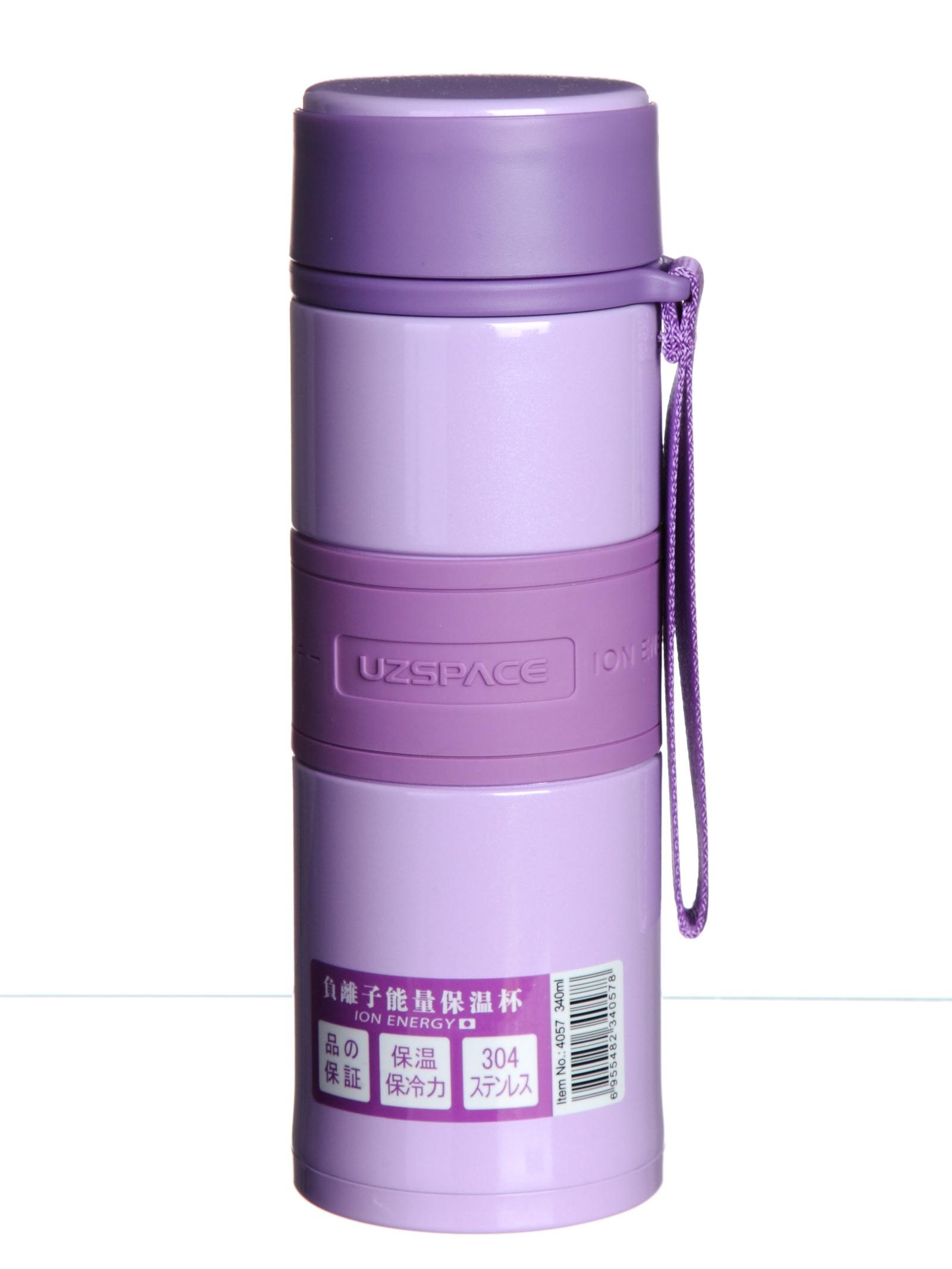 Термос Uzspace, 4057, фиолетовый, 340 мл