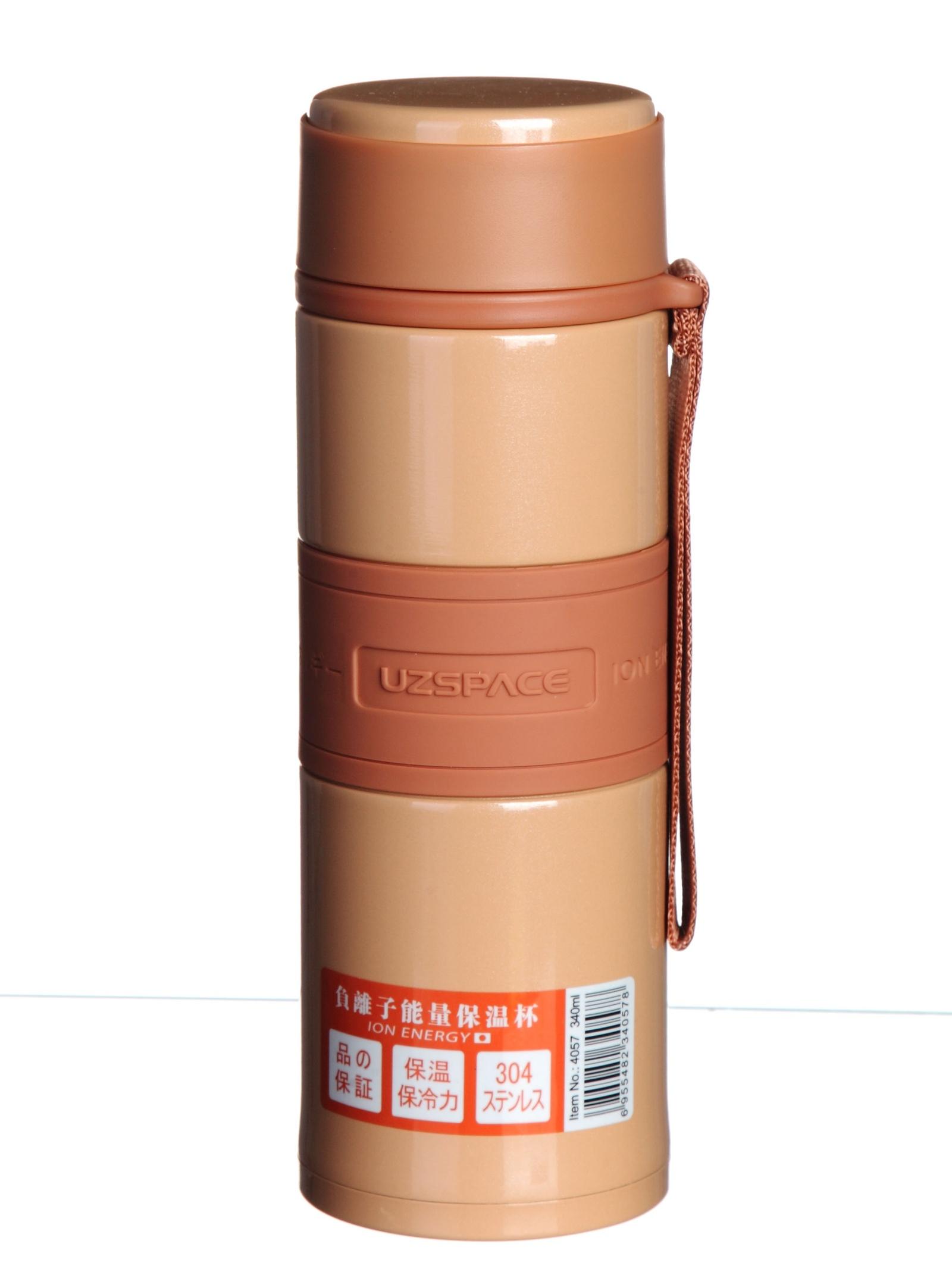 Термос Uzspace, 4057, кофейный, 340 мл