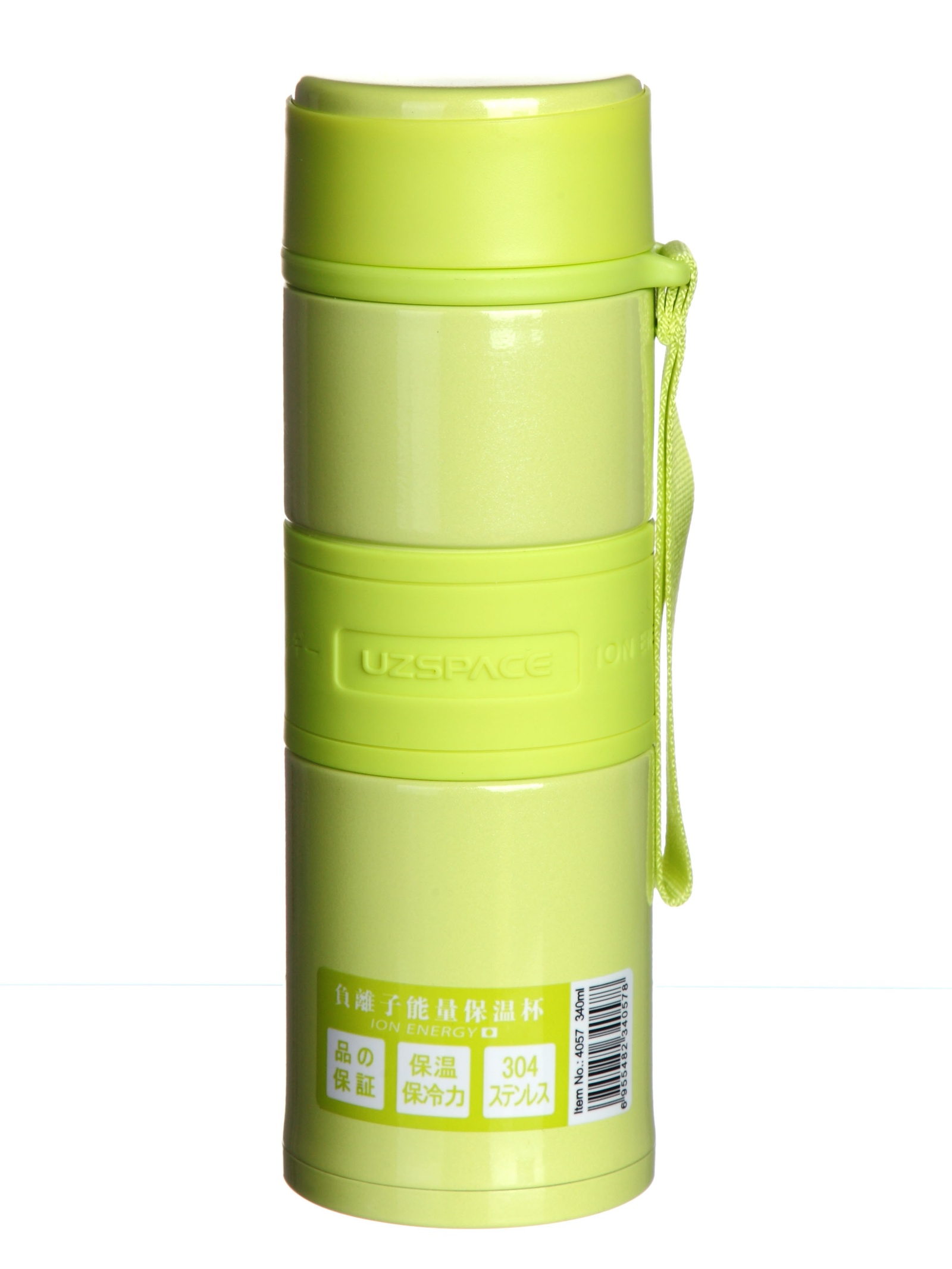 Термос Uzspace, 4057, зеленый, 340 мл