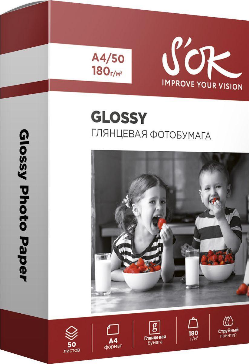 Фотобумага SOK, глянцевая, А4/180г/м2, SA4180050G, 50 листовSA4180050GГлянцевая фотобумага для струйной печати S'OK Glossy Photo Paper (SA4180050G) предназначена для печати на струйных принтерах. Особенностью данной фотобумаги является высокое качество отпечатка, устойчивость к царапинам, точная цветопередача, мгновенное впитывание и высыхание чернил. Отпечатки сохраняют свою яркость и четкость на протяжении многих лет. Фотобумага S'OK идеально подходит фотографам, художникам и дизайнерам для профессионального использования.Данная фотобумага совместима с водорастворимыми чернилами. Рекомендуем!