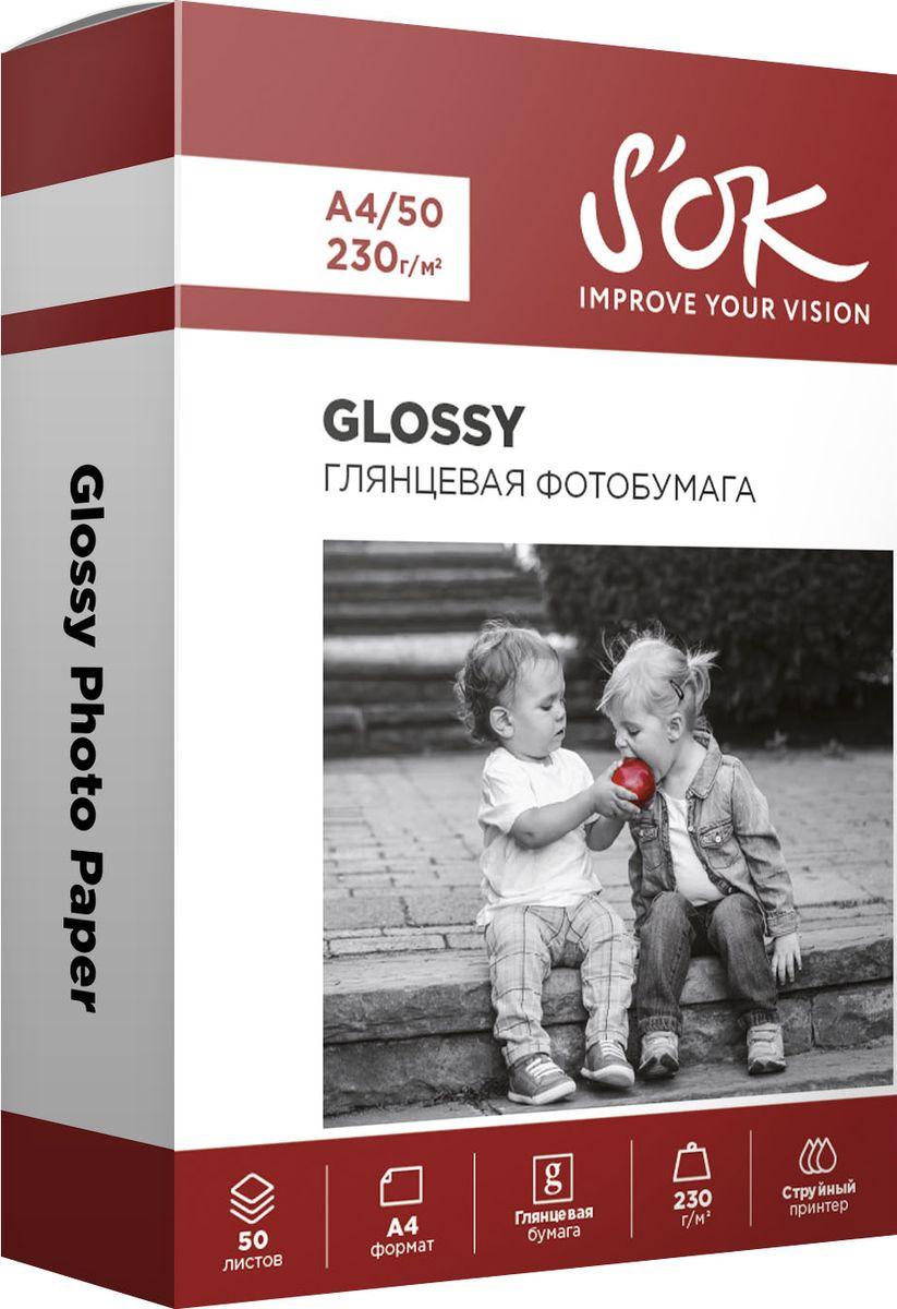 Фото - Фотобумага S'OK, глянцевая, А4/230г/м2, SA4230050G, 50 листов фотобумага