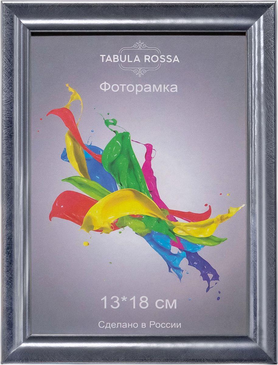 фоторамка tabula rossa серебро браш тр 5665 29 7 x 42 см Фоторамка Tabula Rossa Серебро браш, ТР 5655, 13 x 18 см