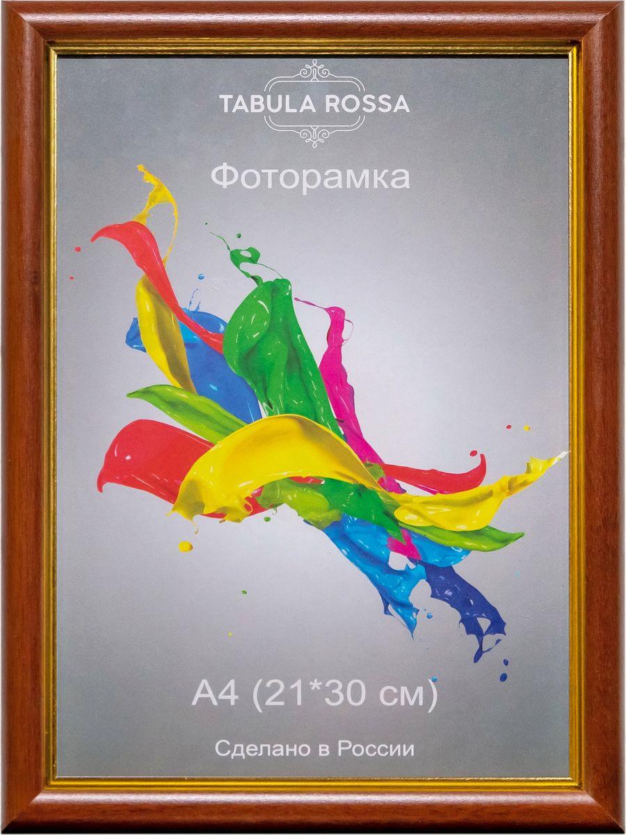 Фоторамка Tabula Rossa Орех, ТР 5539, 21 x 30 см цена