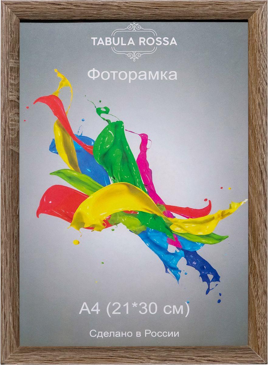 Фоторамка Tabula Rossa Дуб сонома трюфель, ТР 5647, 21 x 30 см цена
