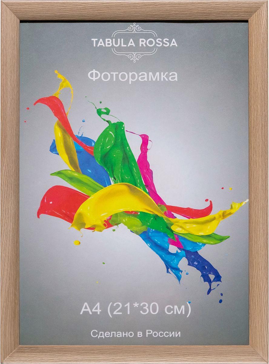 Фоторамка Tabula Rossa Шимо светлый, ТР 5644, 21 x 30 см цена