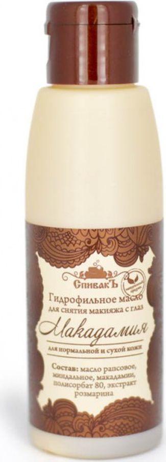 Масло для снятия макияжа Спивакъ